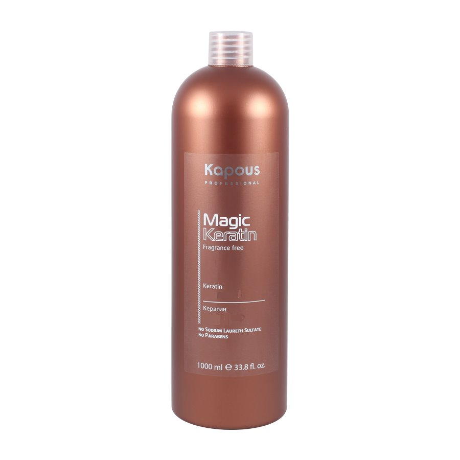 Бальзам для волос Kapous Magic Keratin 1000мл