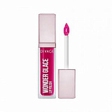 Блеск для губ Divage Lip polish Wonder Glace тон 05