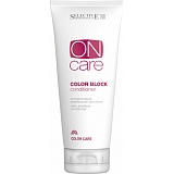 Шампунь для волос Selective Professional Color Block One Care Shampoo стабилизация цвета 250мл