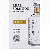 Маска для лица Missha Real Solution Tencel Sheet Mask Wrinkle Caring гелевая 25г