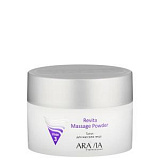 Тальк для массажа лица ARAVIA Professional Revita Massage Powder 150мл